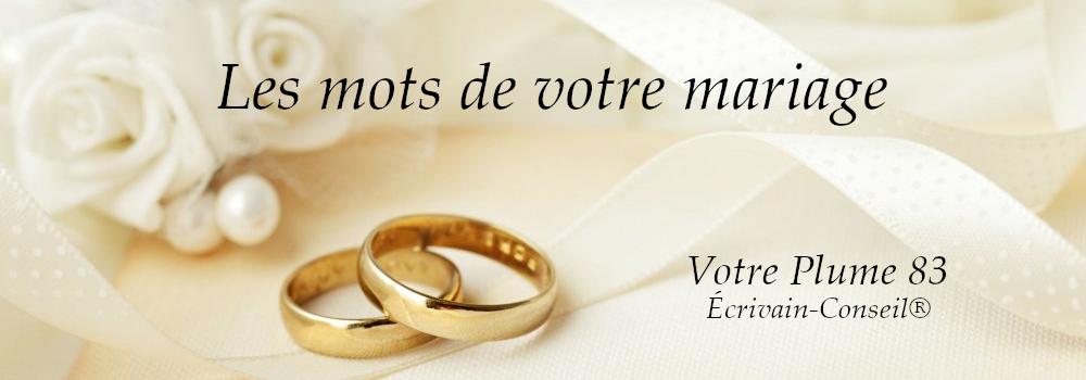 les mots de votre mariage